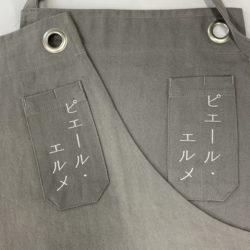 エプロン刺繍🧵